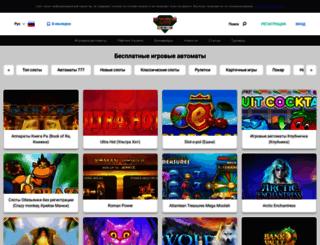 igrovoi-klub.com screenshot