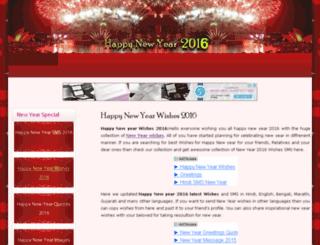 ihappynewyearwishes.org screenshot