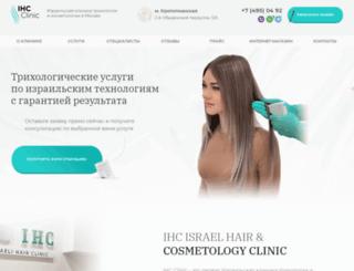 Ihc израильская клиника лечения волос