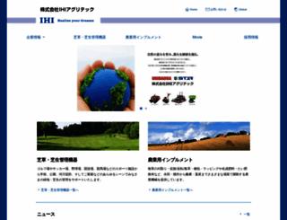 ihi-shibaura.com screenshot