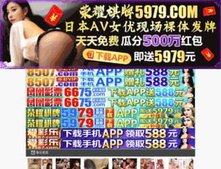 ihidrousa.com screenshot