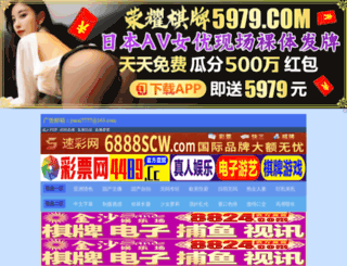 ihougong.com screenshot