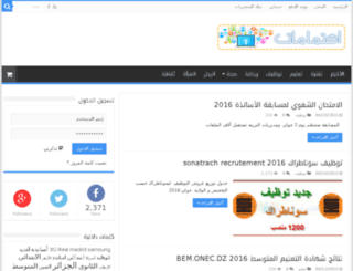 ihtimamat.com screenshot
