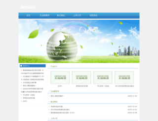ihuill.cn screenshot