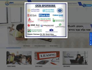 iidfc.com screenshot