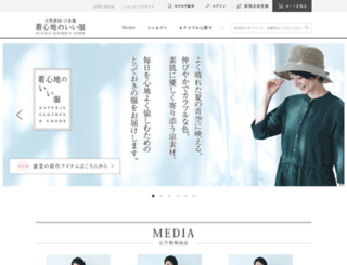 iikigokochi.jp screenshot