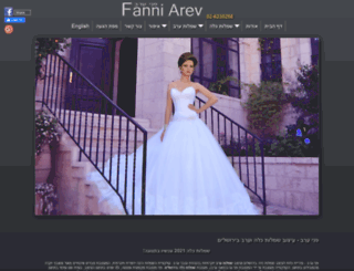 iin-dresses.co.il screenshot