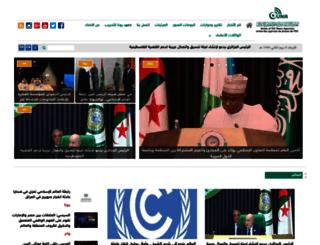 iinanews.org screenshot