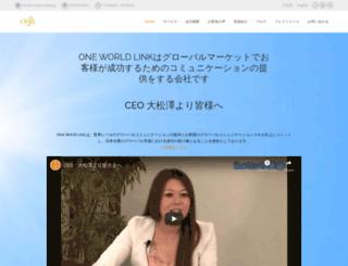 iinetto.com screenshot