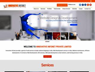 iinfonet.com screenshot