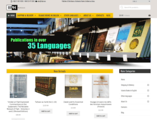 iiph.com screenshot