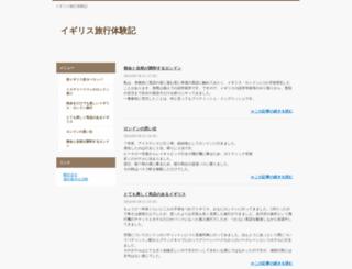 iipm-management-education.info screenshot
