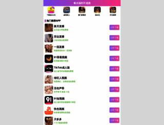 iipmplacements.com screenshot
