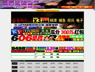 ijdddonline.com screenshot