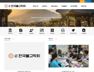 ikabs.org screenshot