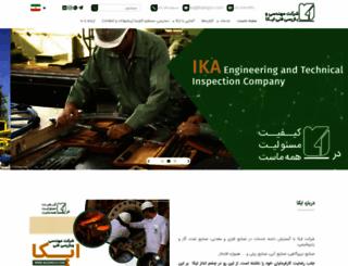 ikaengco.com screenshot