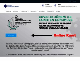 ikder.org screenshot