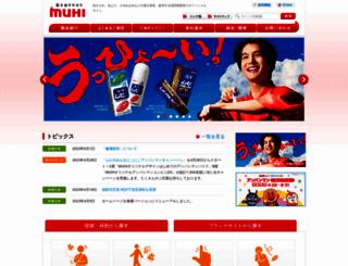 ikedamohando.co.jp screenshot