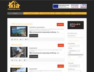 ikia-peramos.gr screenshot