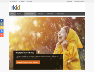 ikidcenters.com screenshot