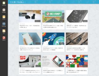 ikisakianco.com screenshot