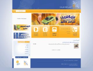 ikisco.com screenshot