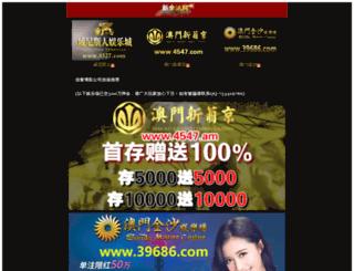 iklangratisanda.com screenshot