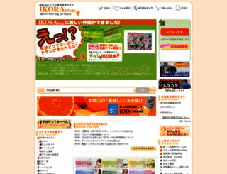 ikora.tv screenshot