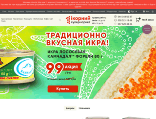 ikra-market.com.ua screenshot