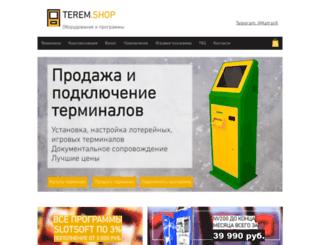 ikskom.ru screenshot