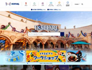ikspiari.com screenshot