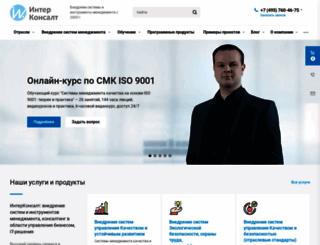 iksystems.ru screenshot