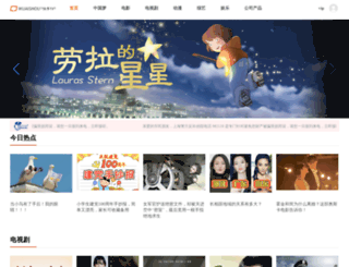 ikuaishou.com screenshot