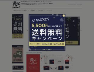 ilbisonteniigata.com screenshot