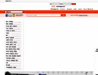 ilchul.co.kr screenshot