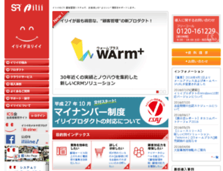 ilii.co.jp screenshot