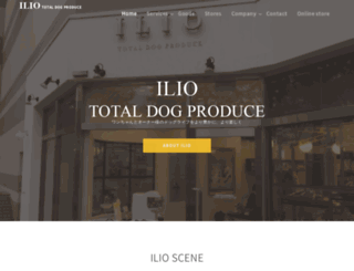 ilio.jp screenshot
