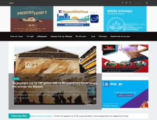 ilioupoligiaolous.gr screenshot