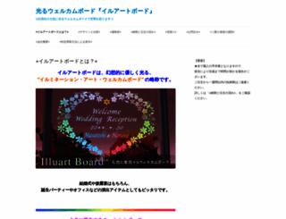 illuart-board.net screenshot