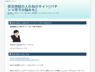 ilmiocomune.org screenshot