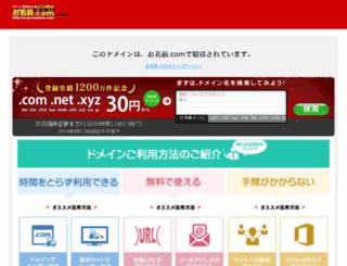 ilmukelautan.com screenshot
