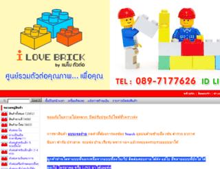 ilovebrick.com screenshot