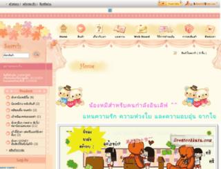 ilovetookkata.com screenshot