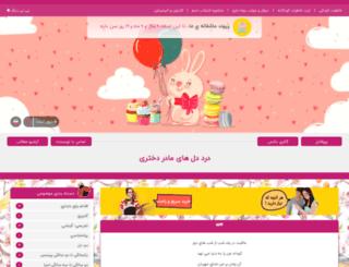 ilqar.niniweblog.com screenshot