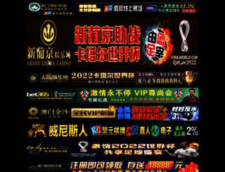 iluxuryonline.com screenshot