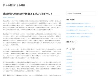 iluzieoptica.com screenshot