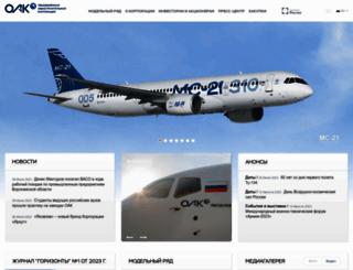 ilyushin.org screenshot