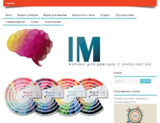 im-journal.com screenshot