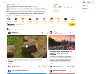 im2-tub-ua.yandex.net screenshot