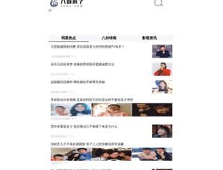 im200.com screenshot